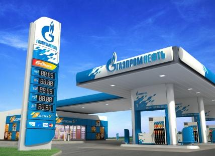 «Газпромнефть» выгодно